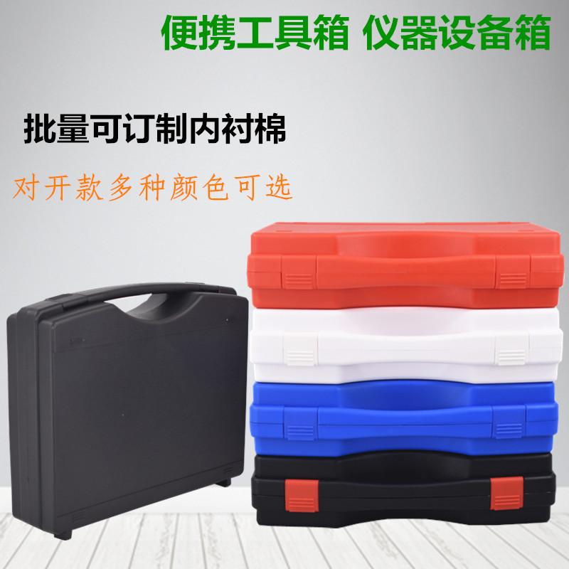 手提工具箱家用便携收纳盒小号塑料五金工具箱仪器箱设备箱安全箱