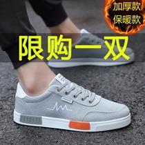 新款小白板鞋男士帆布休闲鞋潮流白鞋网红男鞋2019鞋子男夏季潮鞋
