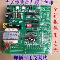 电动门道闸主板控制器控制板停车场刷卡机通用配件电容起落杆电机