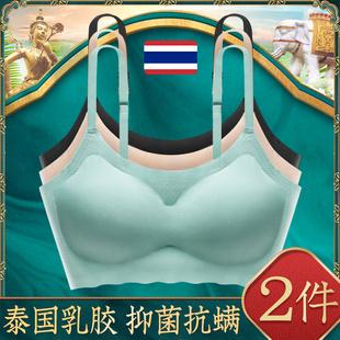 泰国乳胶内衣女无钢圈无痕运动小胸聚拢夏季薄款美背文胸抹胸胸罩