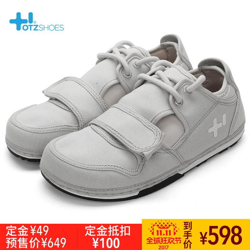 OTZShoes男女鞋低帮帆布休闲魔术贴鞋17秋冬新款丑萌鞋 专柜同款