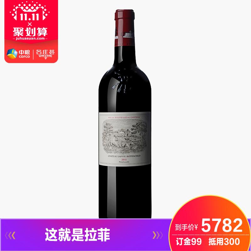预售 中粮 法国 红酒 波尔多 一级 拉菲 城堡 干红