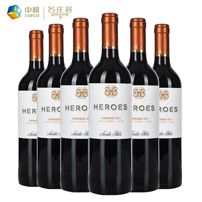中粮名庄荟 智利红酒圣丽塔英雄佳美娜干红葡萄酒整箱