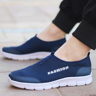 网面鞋透气男鞋网布鞋跑步鞋运动鞋