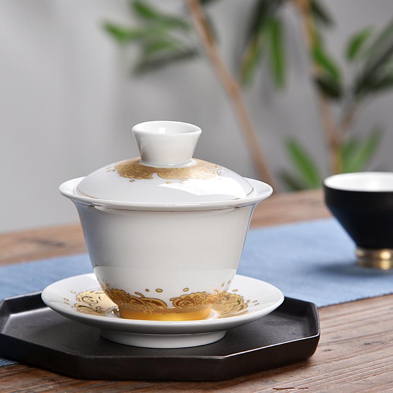澜扬盖碗茶杯陶瓷茶碗茶具大号三才盖碗功夫茶手抓壶高白瓷泡茶器