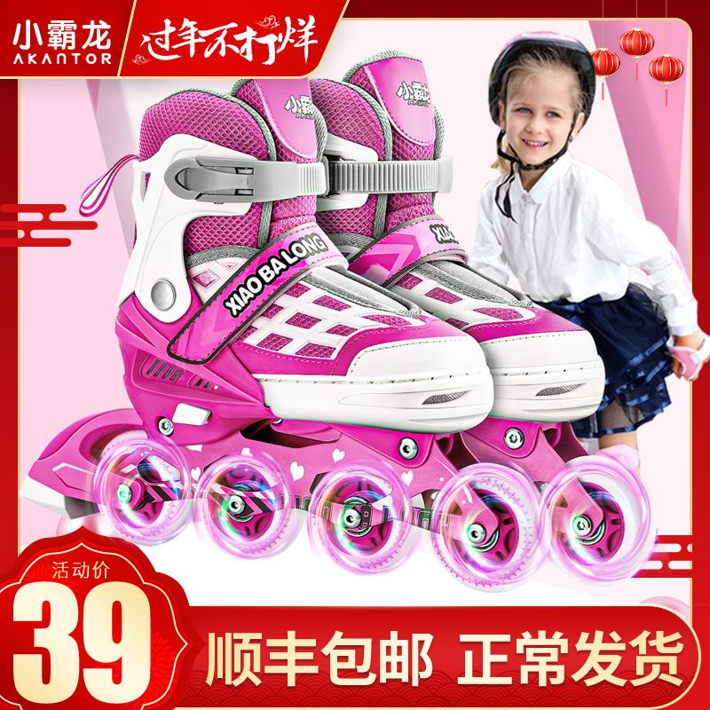 [¥69]小霸龙溜冰鞋儿童初学者全套装旱冰轮滑鞋男童女童小孩直排轮可调