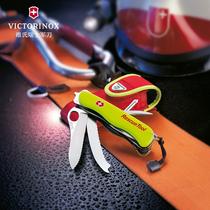 维氏瑞士军刀救援工具随车宝多功能随身折叠正品瑞士军士刀破窗器