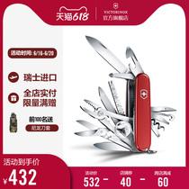 维氏瑞士军刀英雄91mm正品瑞士多功能刀工具刀瑞士军士刀