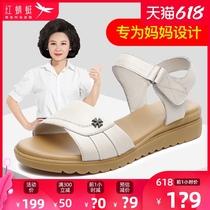 红蜻蜓女鞋2021夏季新款妈妈凉鞋真皮软底女士舒适防滑中老年凉鞋