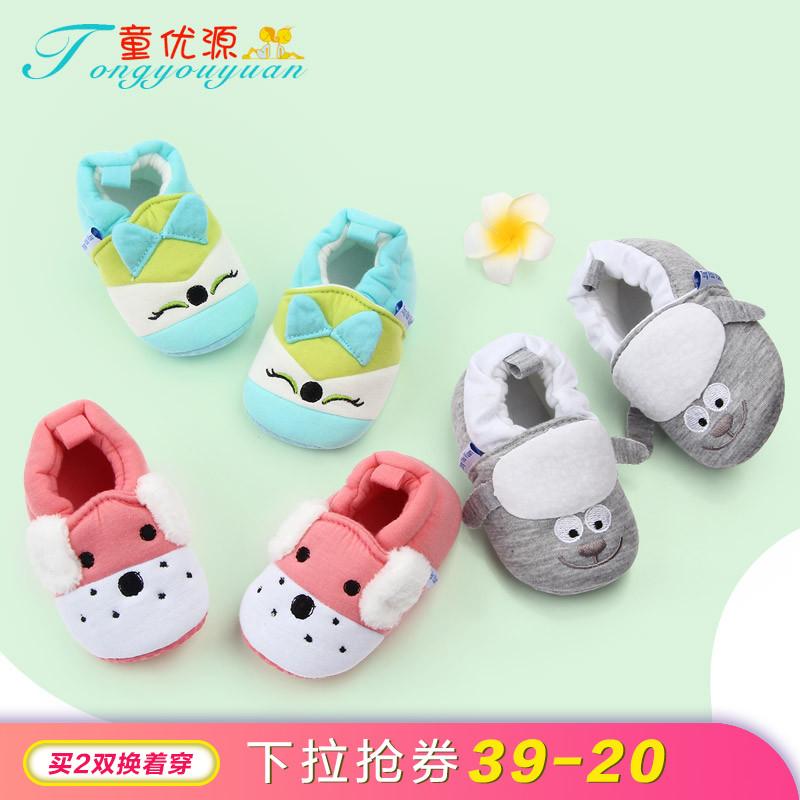 0-1岁全棉男女婴儿鞋软底防滑春秋步前鞋新生幼儿宝宝鞋不掉鞋