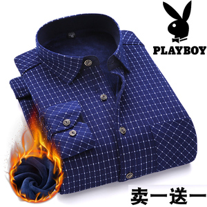 Playboy winter middle-aged plus velvet shirt long-sleeved men warm shirt father loaded thick wool winter clothes