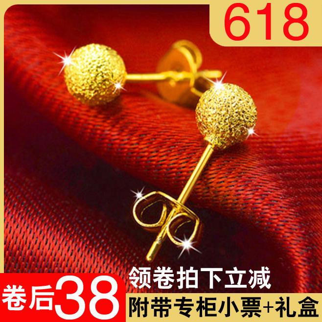 黄金999新款时尚流行耳钉磨砂圆珠玫瑰花爱心18K耳环耳棒正品女款