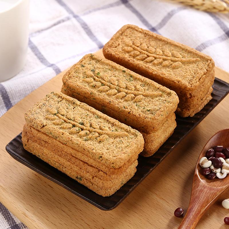 代餐低GI粗粮饼干低抗饿脂卡全麦燕麦饼干食品五谷杂粮无糖精零食