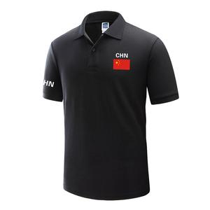 China China national team uniforms men's sports lapel Polo sweater short sleeve t-shirt summer football training clothes