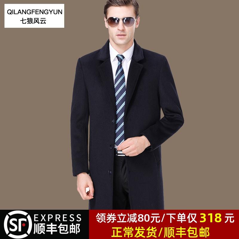 中年羊毛呢大衣男长款过膝风衣秋冬季商务休闲西装领呢子工装外套