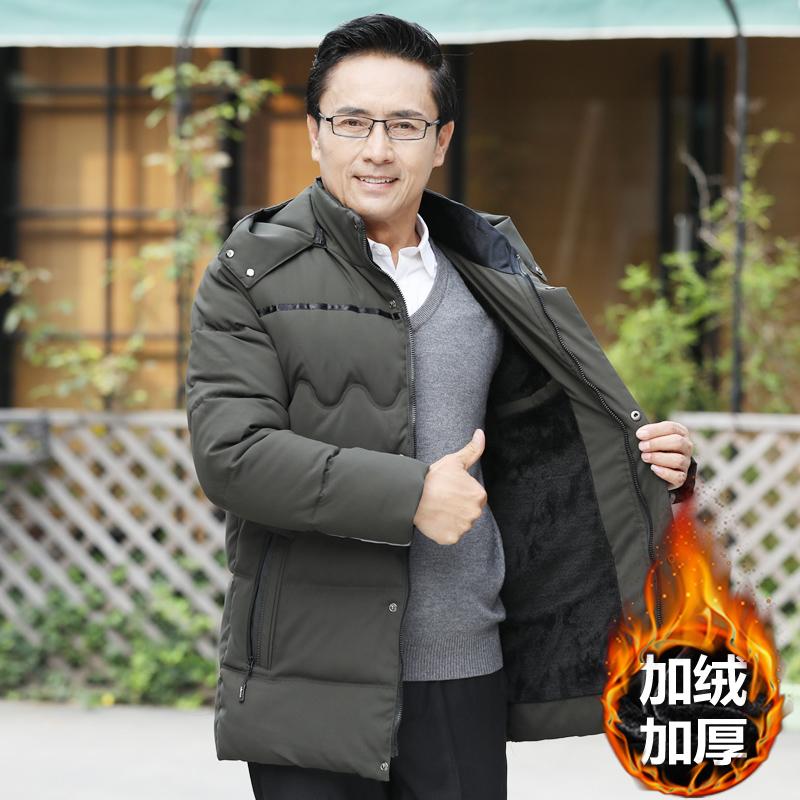 冬季中老年棉衣男加绒加厚棉袄老年人羽绒棉服50岁60爸爸冬装外套
