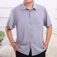 爸爸装夏装短袖衬衫50岁60中老年cu14男装夏an老的上衣爷爷装