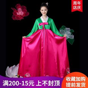 新款韩国传统宫廷民族舞表演服饰朝鲜舞蹈服装大长今演出服女成人图片