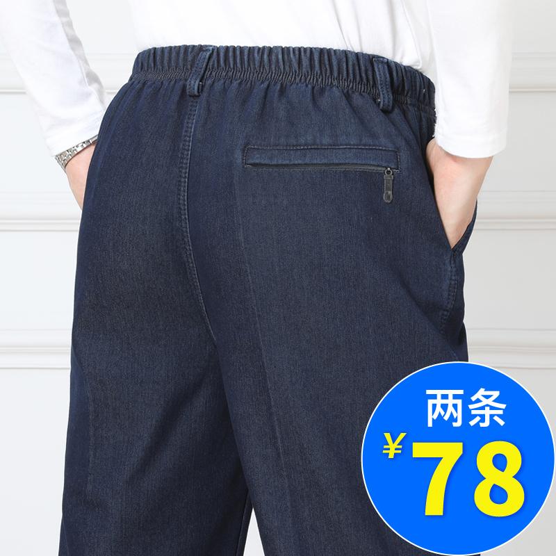 秋冬季加绒中老年松紧腰爸爸牛仔裤中年男士休闲裤子男老年人宽松满39元减5元
