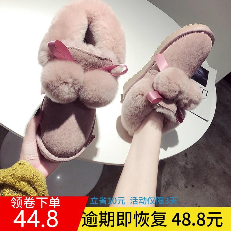 雪地靴女2019新款冬季甜美毛球雪地靴女时尚加绒保暖防滑兔毛棉鞋
