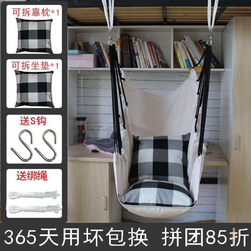 吊椅宿舍寝室学生秋千单人懒人可躺加厚摇篮网红吊床大学生椅子