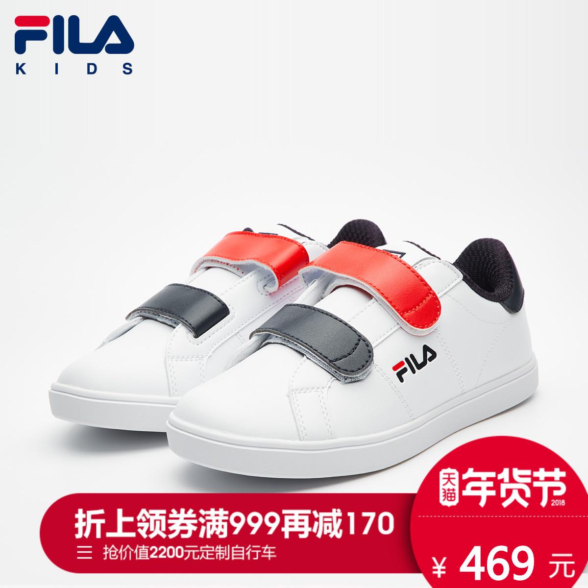FILA斐乐童鞋2017冬季新款男女童鞋子轻质舒适时尚休闲板鞋小白鞋