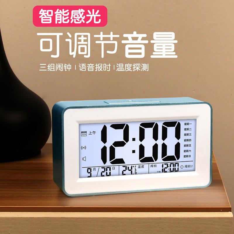 闹钟学生用床头静音电子钟数字小时钟简约儿童男女闹铃大铃声音乐