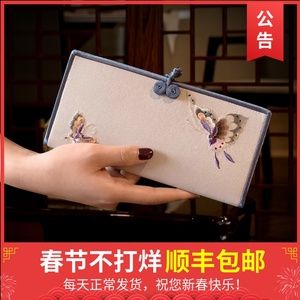 New buckle long wallet Su embroidery hand embroidery hand bag mulberry silk embroidery women bag gift antique foreigner
