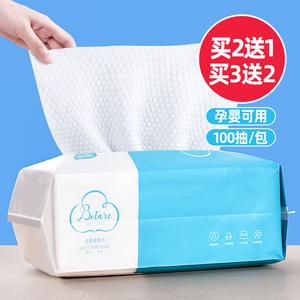 Plant protection face towel female disposable cotton removable makeup cotton remover beauty cotton soft towel wipes face towel cleansing towel