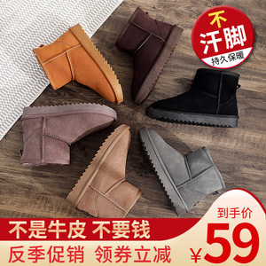 Snow boots women 2019 new fashion winter new leather short boots students thick bottom warm plus velvet cotton shoes