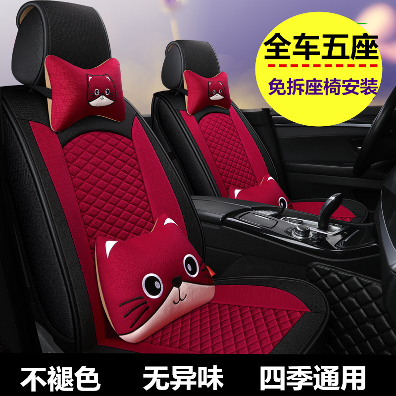 新款高档汽车坐垫四季通用全包围亚麻卡通可爱座套布艺全包座垫女