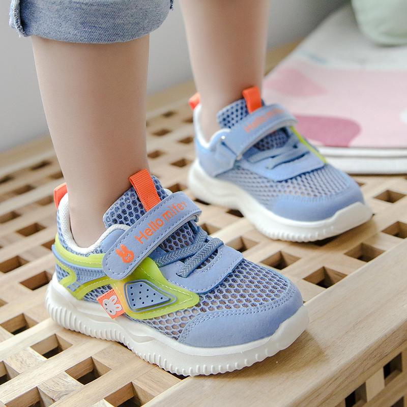 点击查看商品:小兔米菲童鞋镂空夏季儿童网面宝宝鞋子透气单网鞋软底小童机能鞋