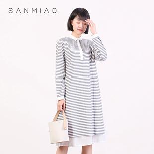 三淼女装2019秋季新款淑女条纹衬衫领连衣裙女长袖中长款时尚修身