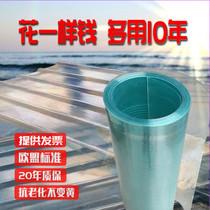 玻璃鋼瓦耐力陽光板透明瓦frp採光板瓦平板戶外隔熱雨棚鋼化彩鋼