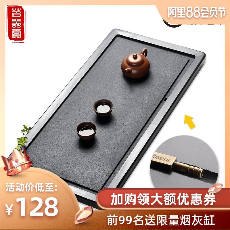 新品整块天然乌金石茶盘简约家用茶具小号大号石材茶海茶台套装