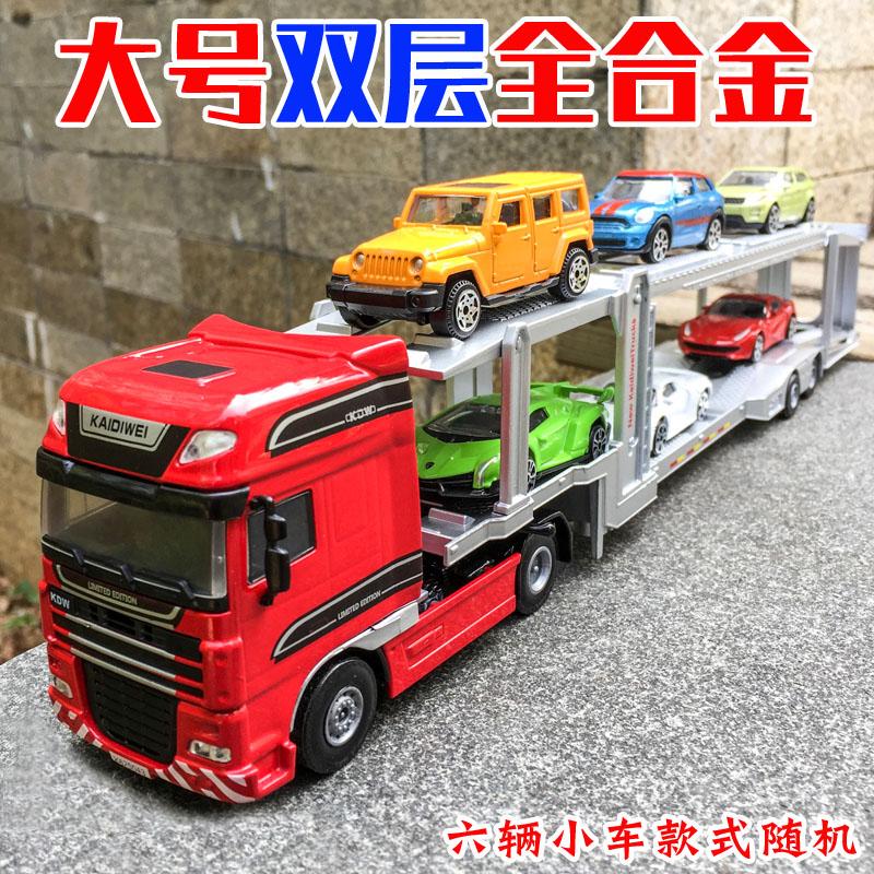 大号合金双层运输车玩具汽车模型仿真工程车平板车男孩儿童玩具车