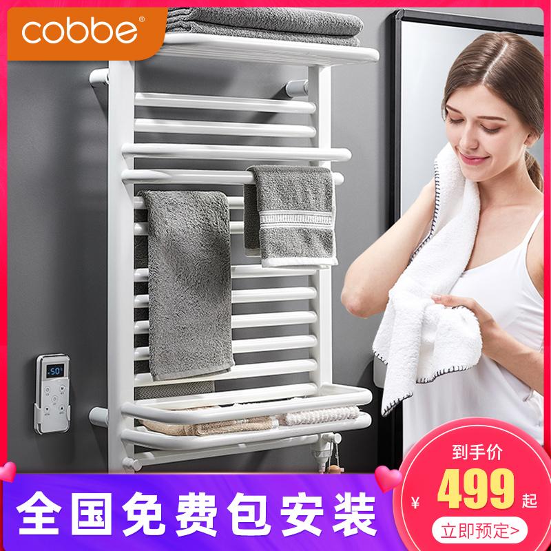 卡贝智能电热毛巾架家用浴室卫生间电加热恒温烘干架浴巾置物架