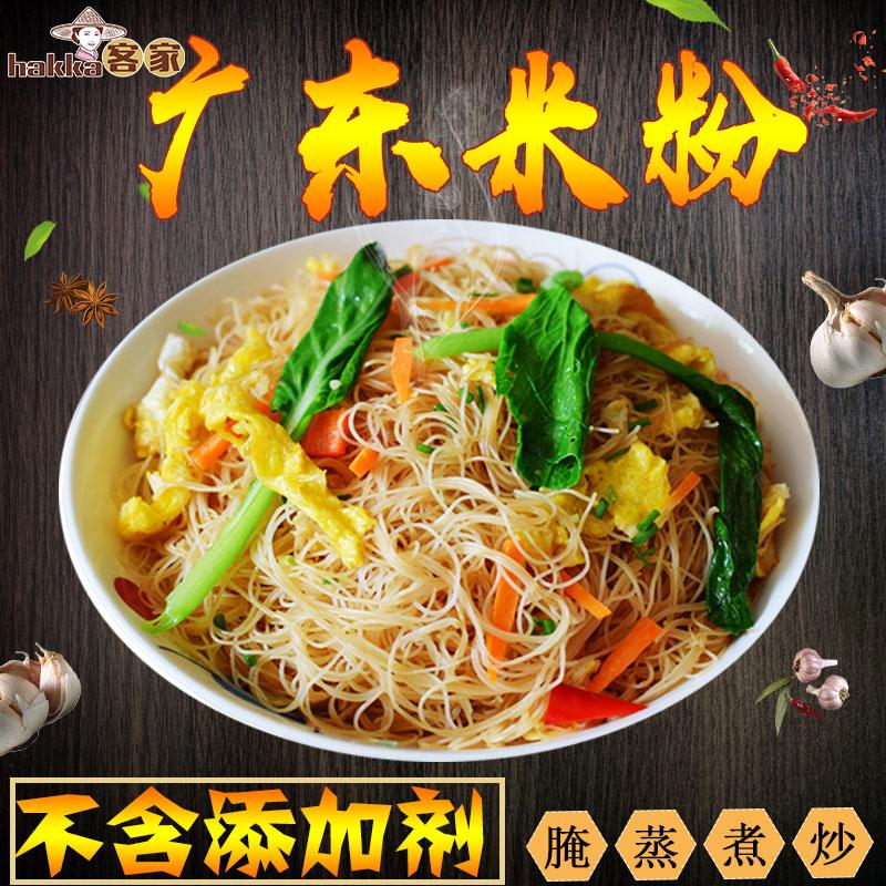 广东客家特产米粉干米粉4斤汤粉蒸米粉细米线炒米粉东莞粉丝批发