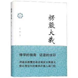 Deng Yanyi (Revised Edition) Da Zhao by World Famous Literature Xinhua Bookstore Genuine Books Shanghai Ancient Books Publishing House