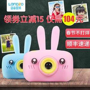 Children's digital camera baby mini can take pictures video 20 million pixel SLR printable boys and girls photography