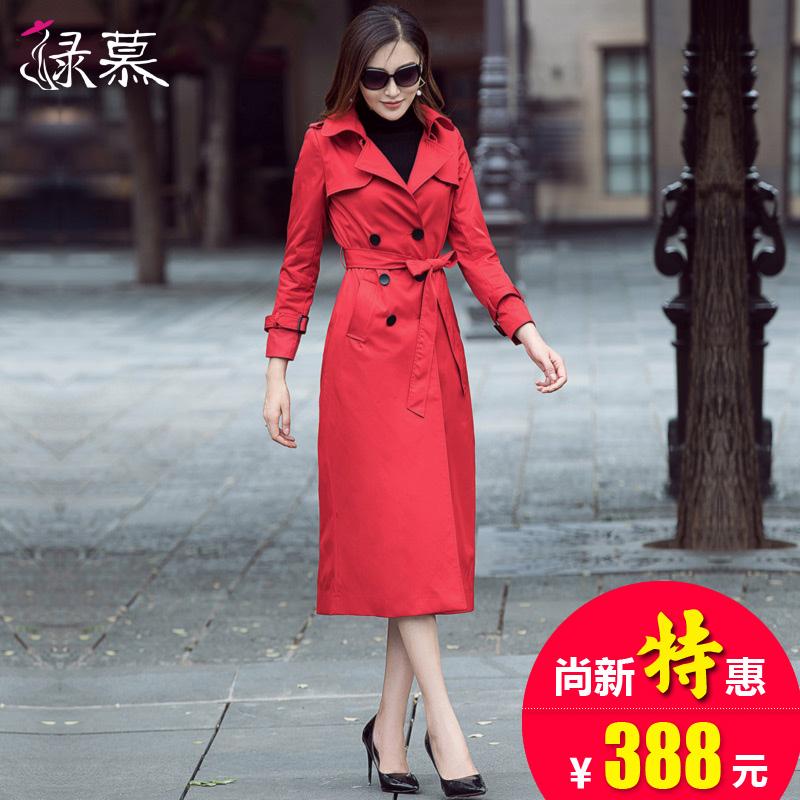 2017秋季新款時尚女裝大碼韓版風衣女英倫修身超長款過膝外套