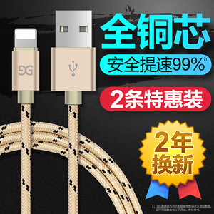 Ancient still ancient iPhone6 data cable 6s Apple 5 lengthened 5s mobile phone 6Plus charging cable 7P fast charge flash charge 8X short se single head punch iphonex genuine tablet ipad suitable for XS Max