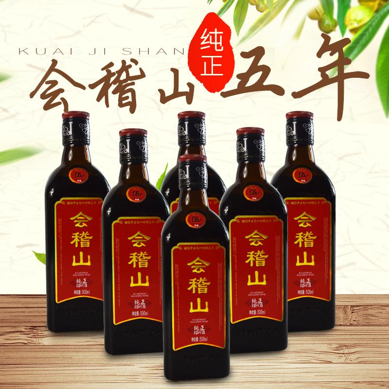 会稽山黄酒纯正五年绍兴花雕酒 500ml*6瓶五年陈半干型老酒5年陈