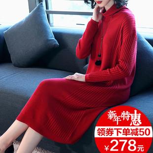 毛衣裙秋冬新款名媛宽松大码女加厚高领长袖红色中长款过膝连衣裙