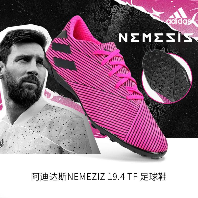 Adidas阿迪达斯NEMEZIZ 19.4 TF男子足球鞋2019新款运动鞋F34523