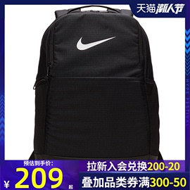 NIKE耐克官网双肩包男大容量运动包高中初中学生书包背包女电脑包