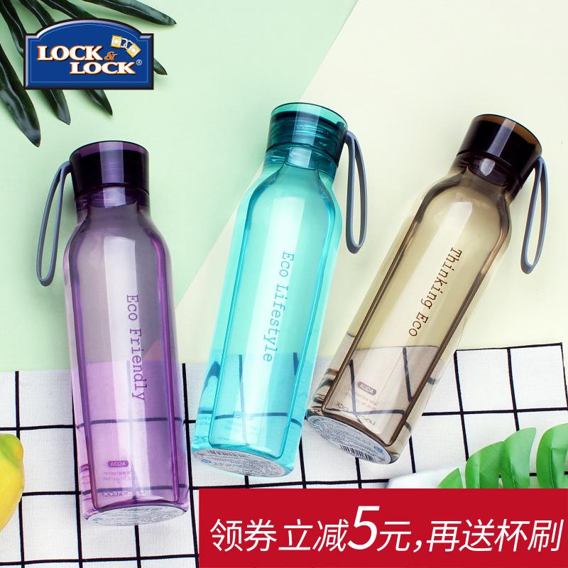 乐扣水杯便携塑料杯学生防漏杯子大容量水瓶创意随手杯HLC644