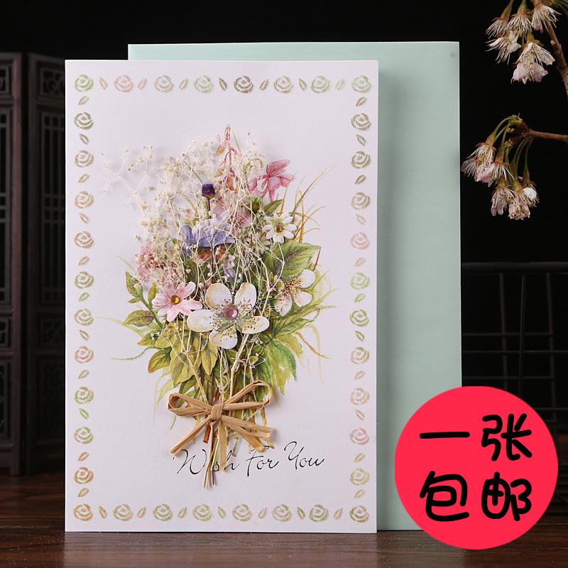 韩国创意表面立体手工干花卡祝福贺卡母亲节父亲节商务感谢留言卡