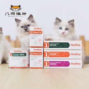 几何猫咪-红狗猫用速效化毛膏营养膏去毛球排毛球吐毛膏120g
