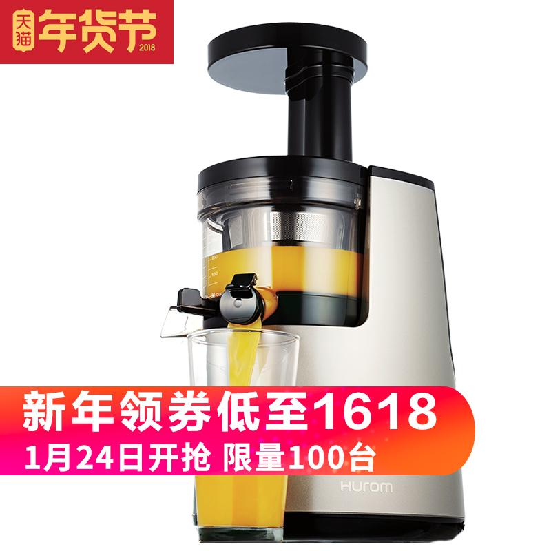 【旗舰店】hurom/惠人HH-SBF11原装进口新款原汁机低速榨汁果汁机